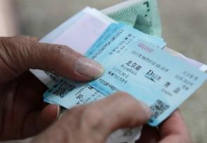端午车票今日开抢 铁路部门建议买票要趁早
