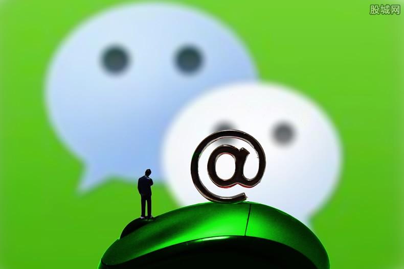 微信月活跃用户增长