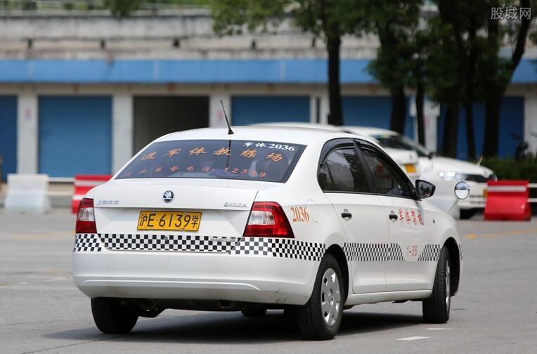 考驾照政策