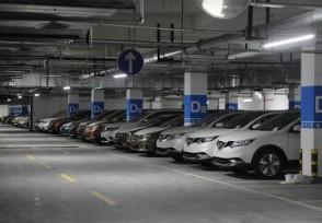 广州车位只售不租 每套房只能买一个车位