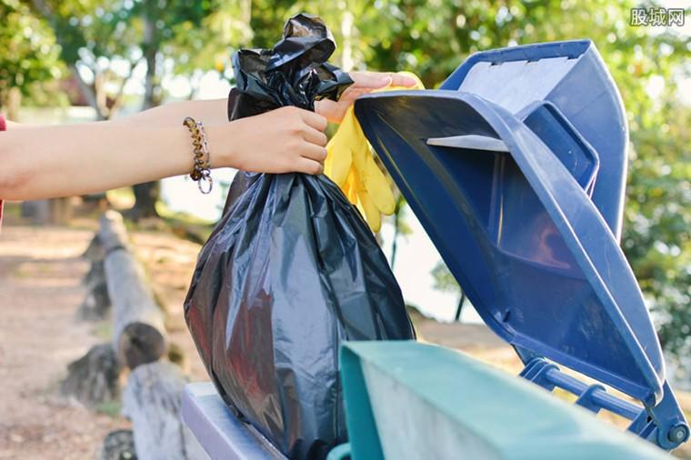 生活垃圾强制分类制度