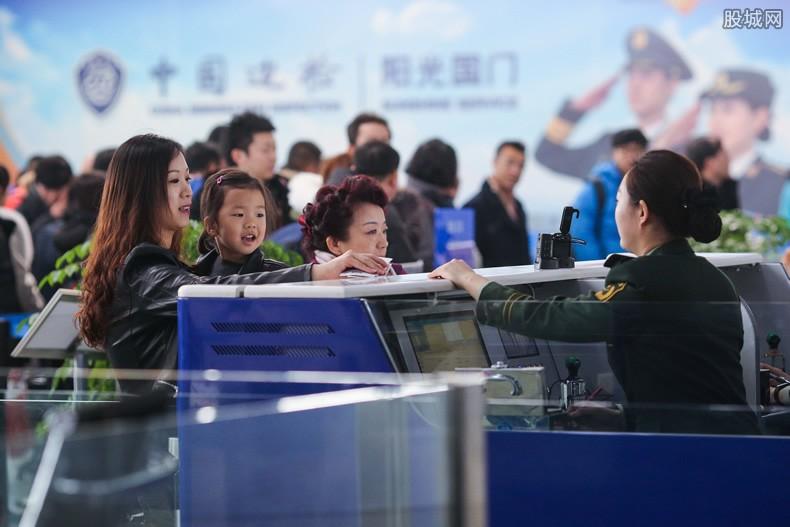 韩国入境最新规定