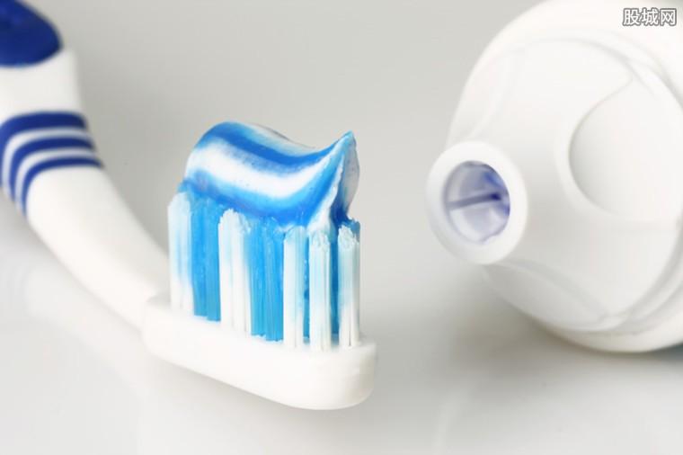 为什么拍卖田七牙膏公司