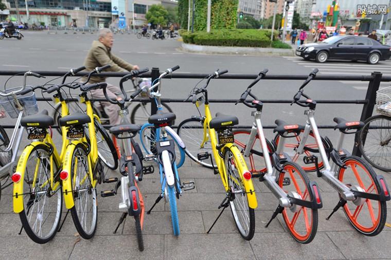 共享单车费用上涨