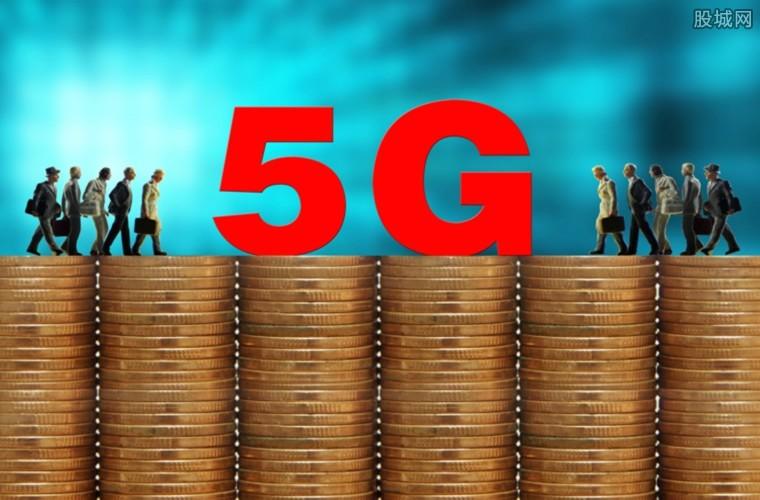 手机5G套餐价低于4G资费