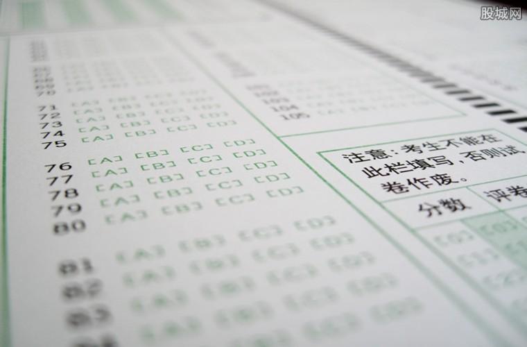 花钱能买高考试题答案?