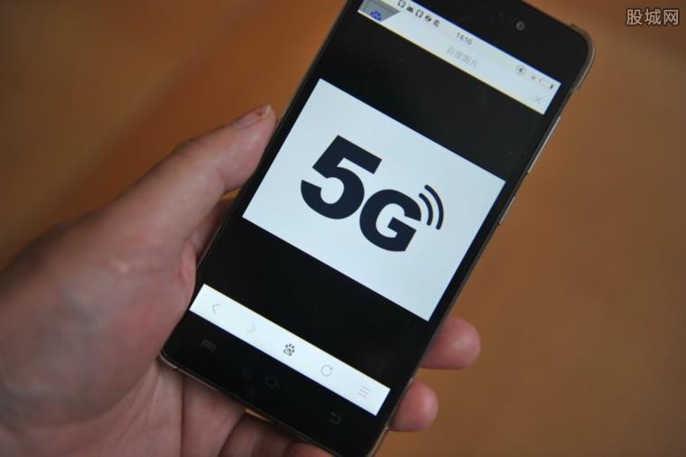 5G换手机吗