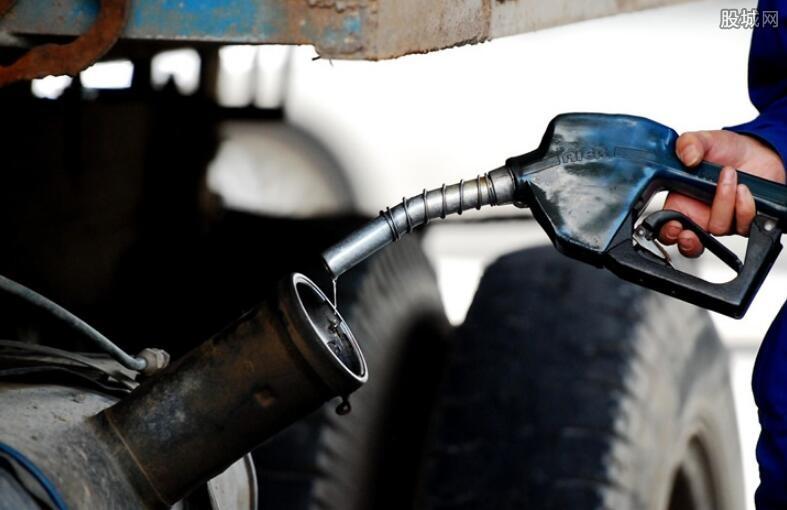 今年第3次油价下调