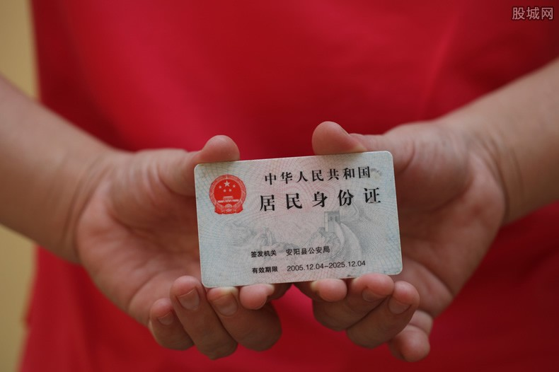 身份证照自拍需要什么要求