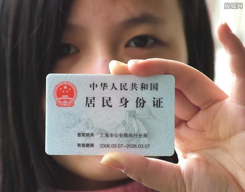 身份证照可自拍如何上传