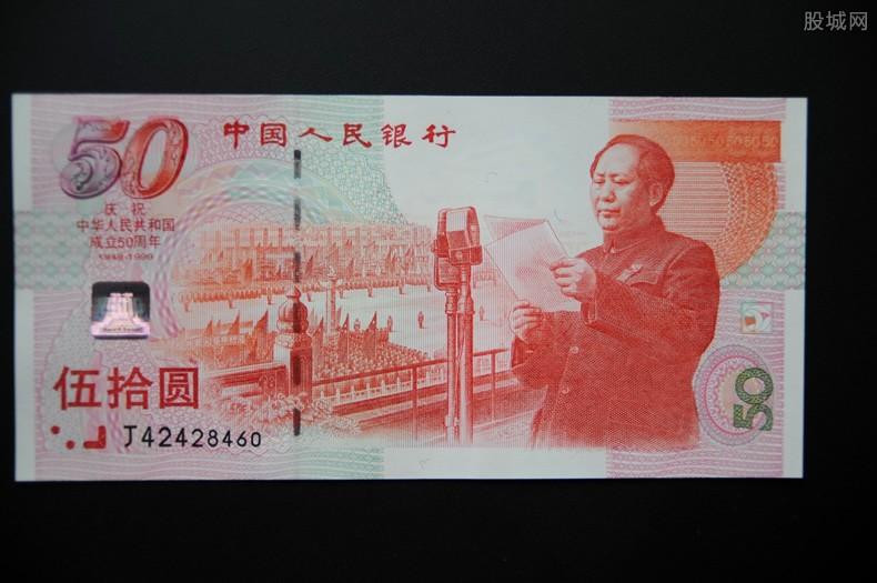 中国纪念钞