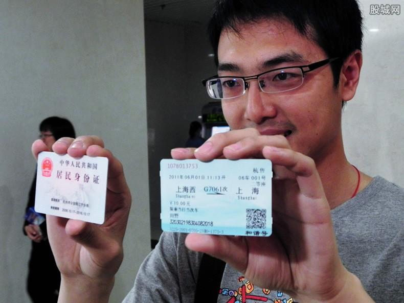 相同票是机器故障