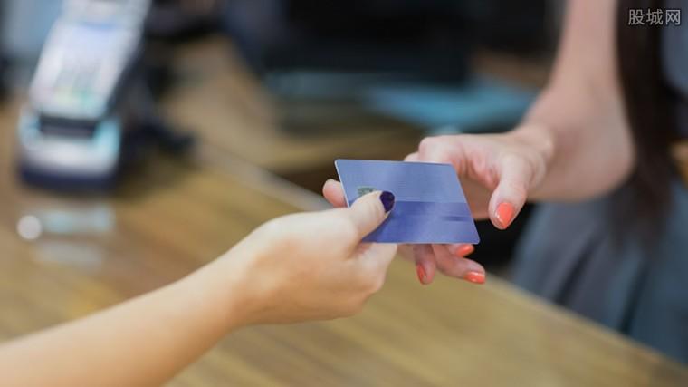 代办大额信用卡靠谱吗