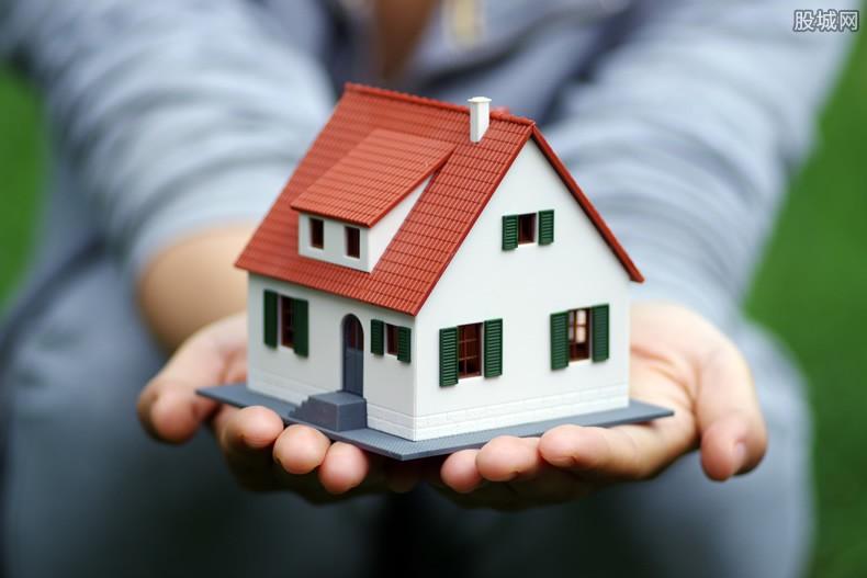 房子低价出售
