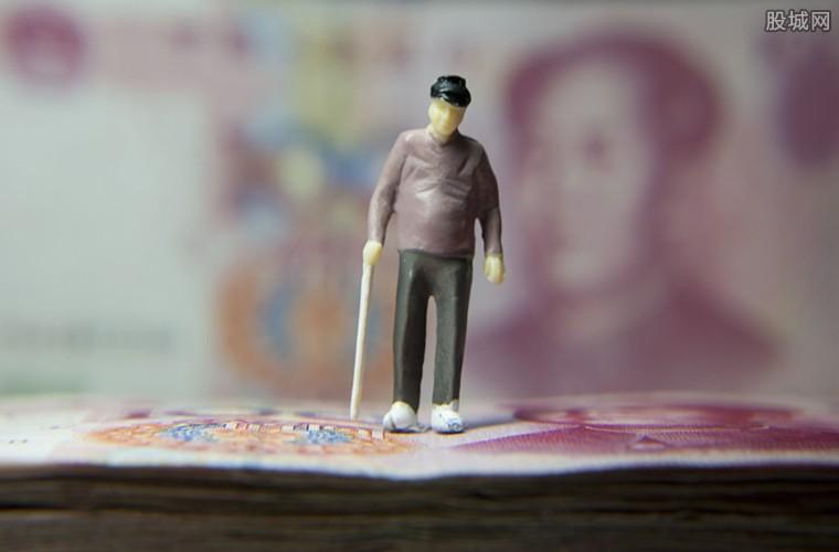 北京养老金调整