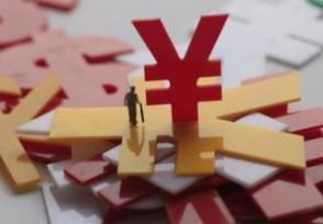 北京养老金上调 退人员养老金人均增长220元