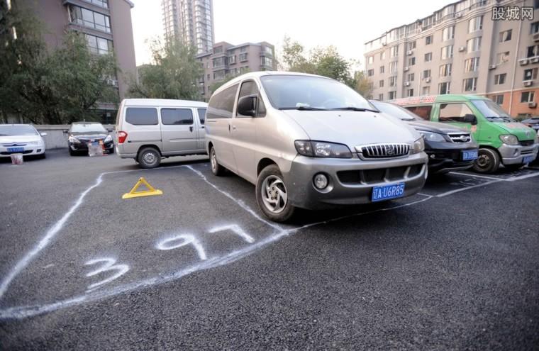 停车欠费4907元 高额欠费是怎么回事?