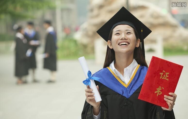 大学免费入学就读
