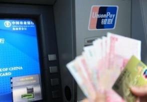 取6万扔取款机上 只因银行卡出现问题