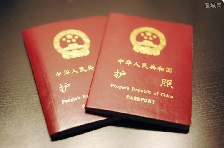 出入境证照类收费
