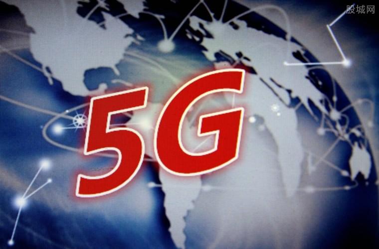 中国移动推出5G服务