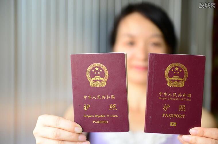 普通护照收费多少