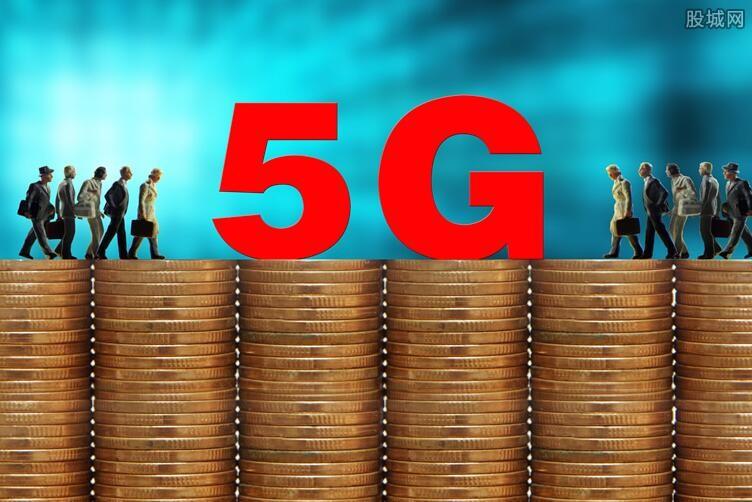 移动5G价格