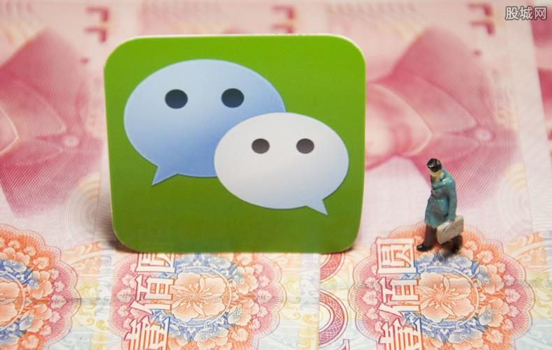 利用微信赚钱的方法