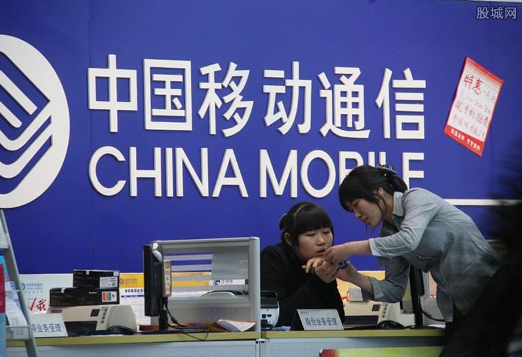 中国移动5G套餐公布