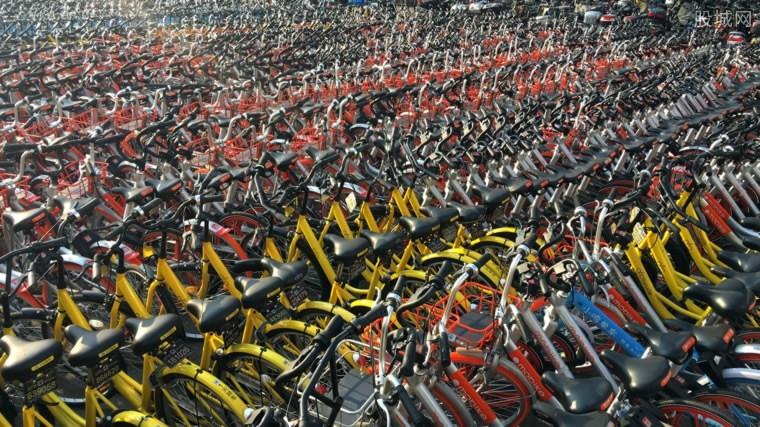 买卖共享单车