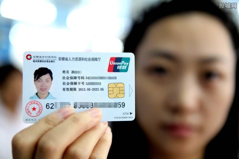 電子社保卡上線 用微信10秒實現快速領卡