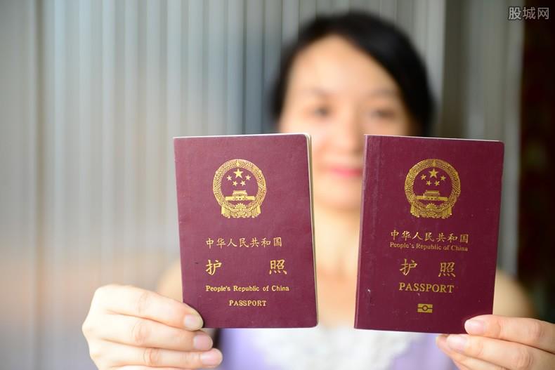 护照等收费大幅下调
