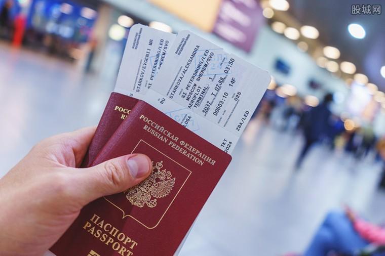 普通护照收费标准降低