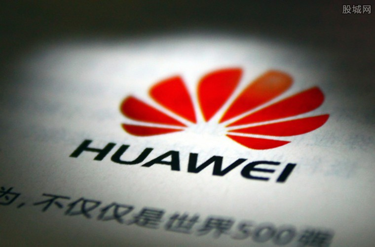 华为折叠屏手机将上市 售价或达14999元备货十万