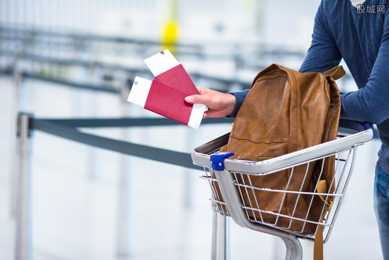 护照收费标准降低