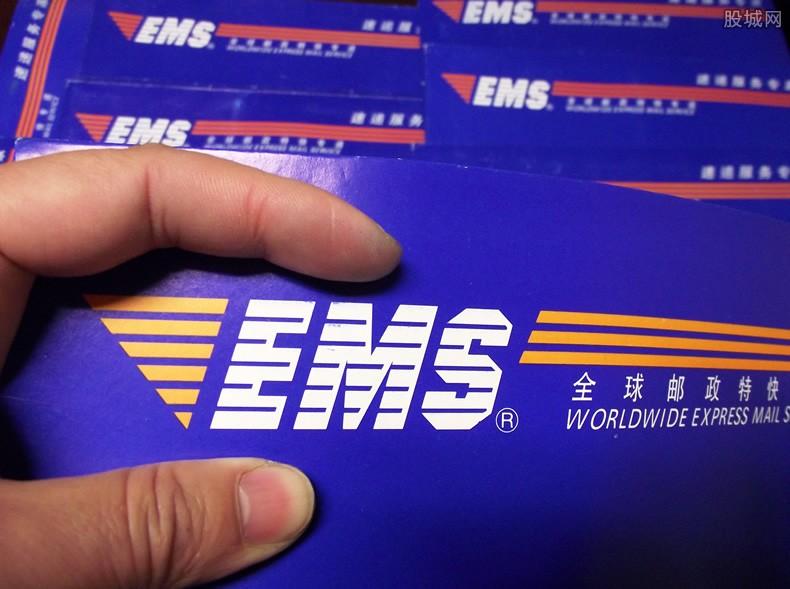 投诉EMS快递员