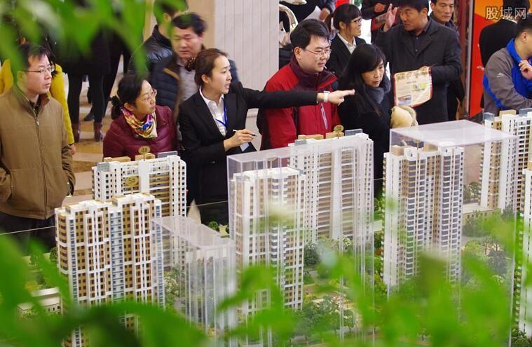 楼市调控政策破纪录 上半年楼市已经调整251次