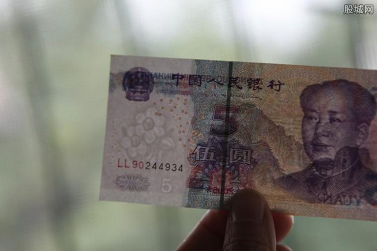新版人民币没有5元