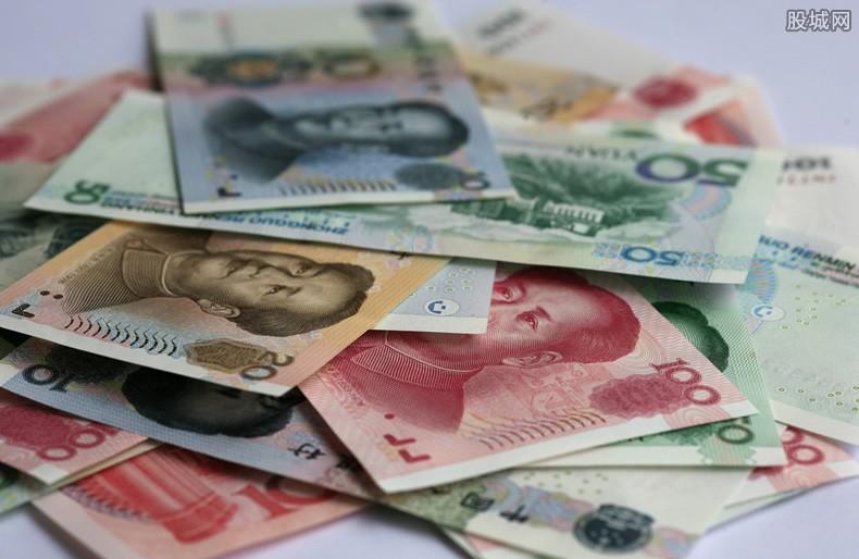 新版人民币如何
