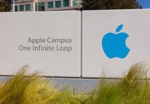 苹果退出中国真的吗 揭中国不禁苹果手机原因