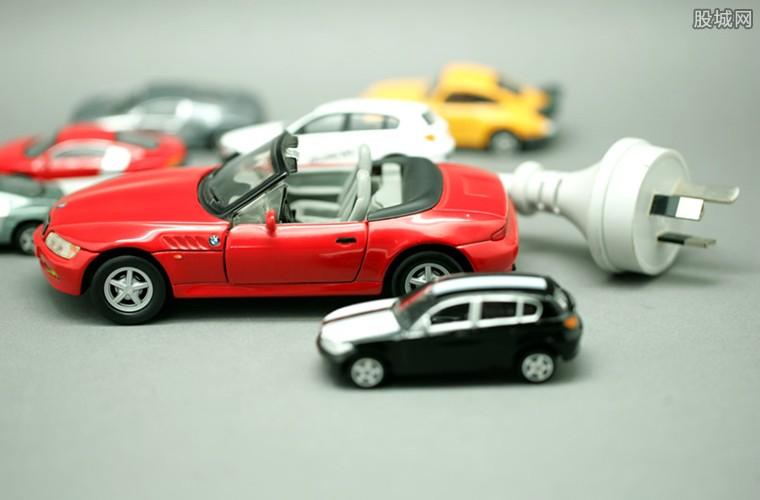 新能源汽车补贴后2万到手