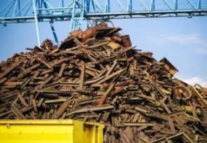废铁多少钱一斤 现在回收废铁赚钱吗