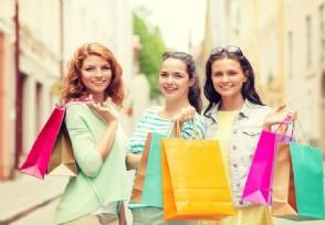 当代女子购物图鉴 当代女性消费观令人琢磨不透