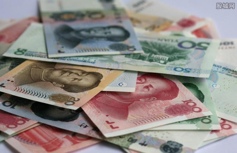 新版人民币将发行