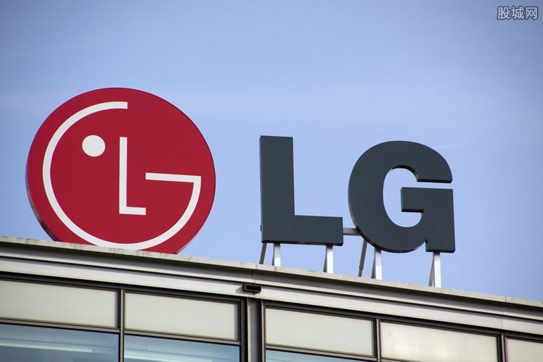 LG双子座大楼出售