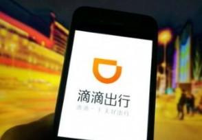 遗落手机被索要千元 司机要求乘客给1千酬金