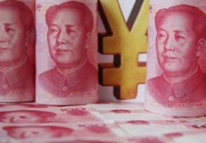 中国十大最有钱城市 京沪资金总量超过10万亿