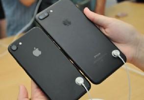 苹果回应泄露隐私 暂停全球Siri评估计划
