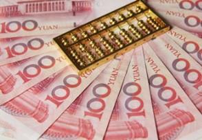 第五套人民币8月底发行 新版5元纸币为何缺席?
