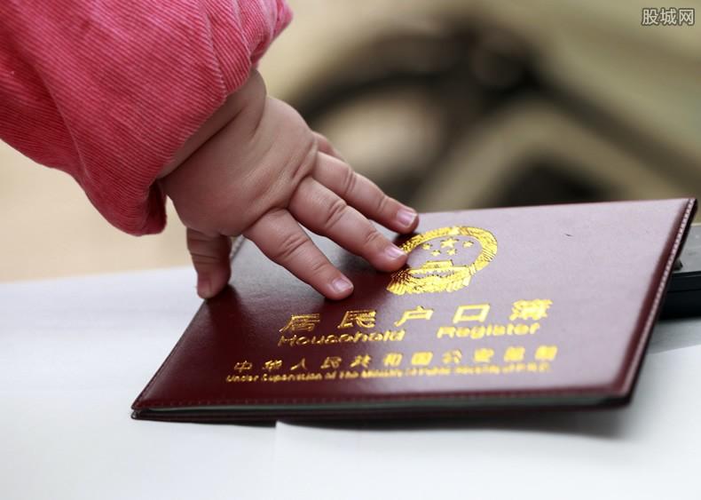 杭州落户政策规定